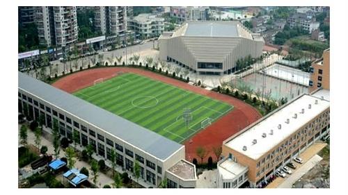 宜宾体育中心
