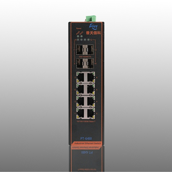 4光8电工业交换机