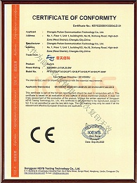 61212I-CE-POWER证书