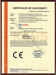 61212I-CE证书