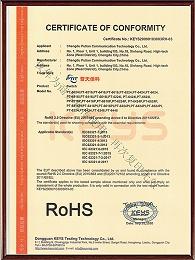 6624I-ROSE证书