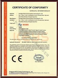 5216GI-CE-POWER证书