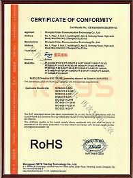 648I-ROSE证书