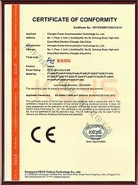 648I-CE-POWER证书