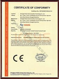 61212I-ROSE证书