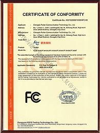 61212I-FC证书