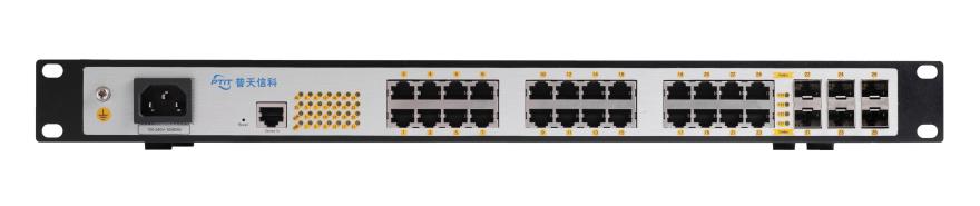 6光24电网管型工业交换机