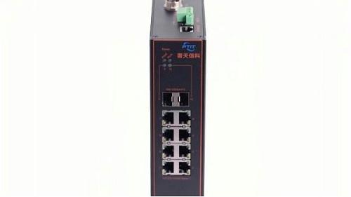 网管型工业交换机有哪些优势?