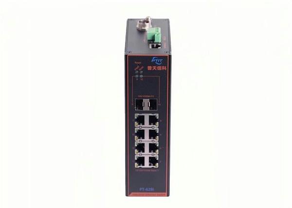 网管型工业交换机
