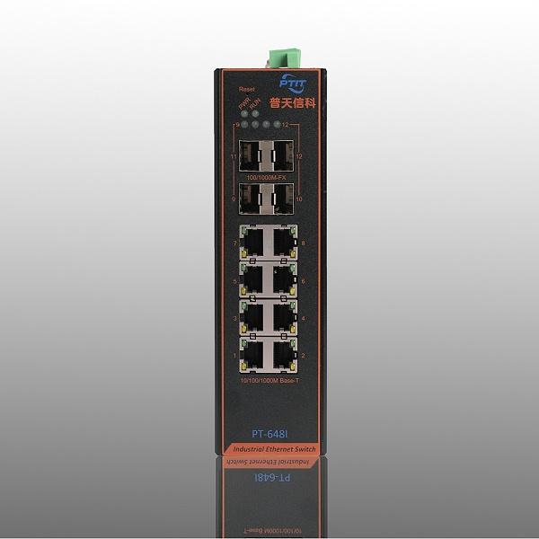 4光8电工业poe交换机