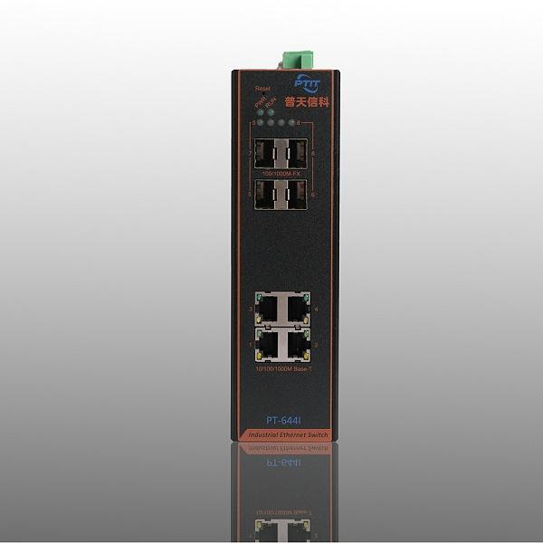 4光4电工业交换机