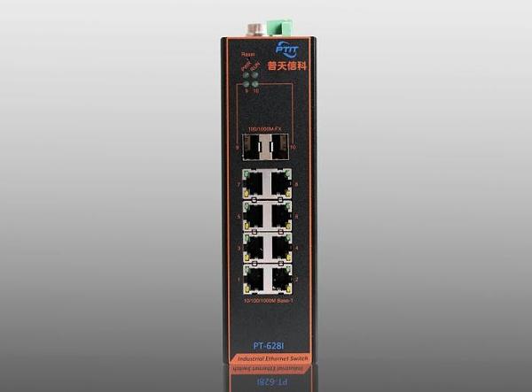 2光8电工业交换机
